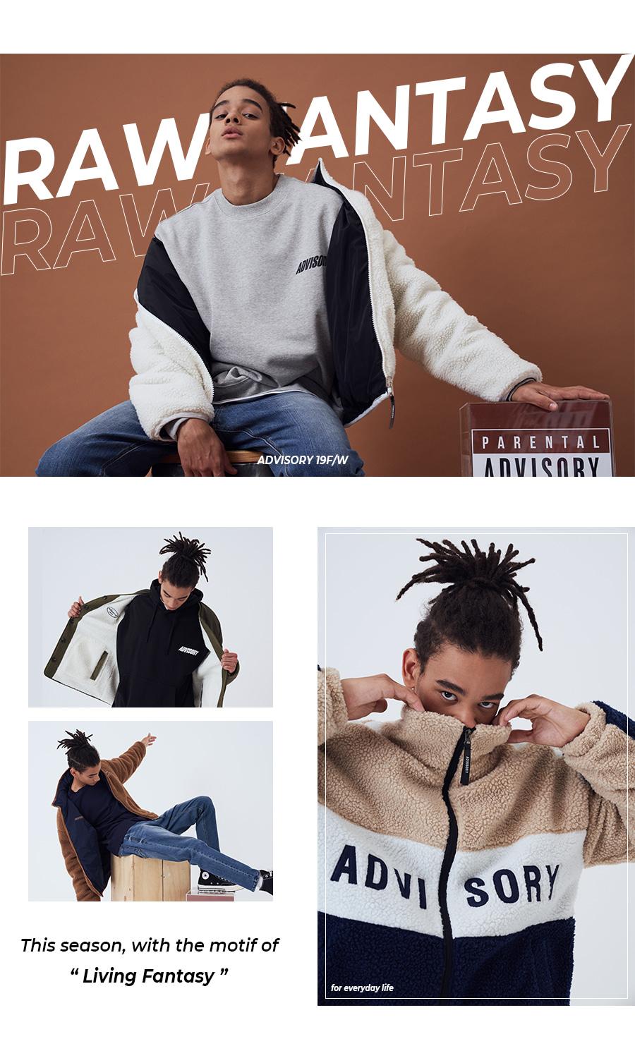 어드바이저리(ADVISORY) Fleece High Neck Contrast Jacket - Beige