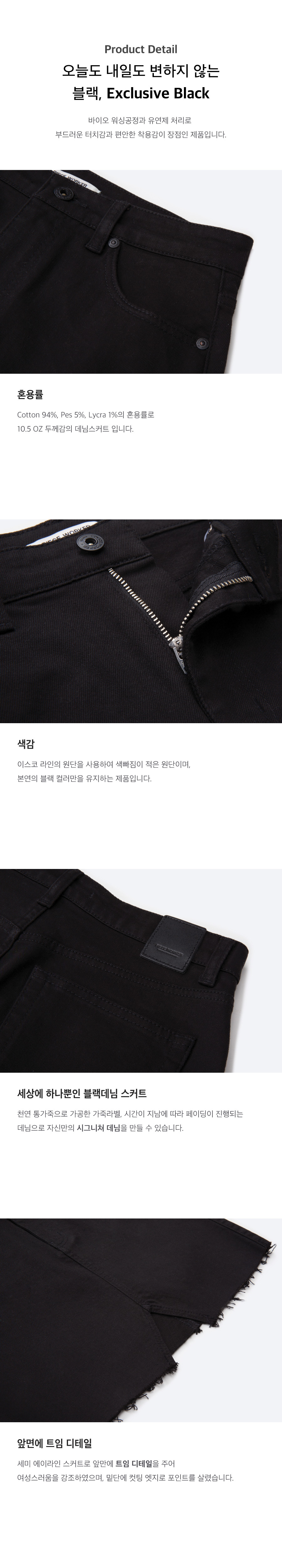 피스워커(PIECE WORKER) [W]Exclusive Skirt / Skirt