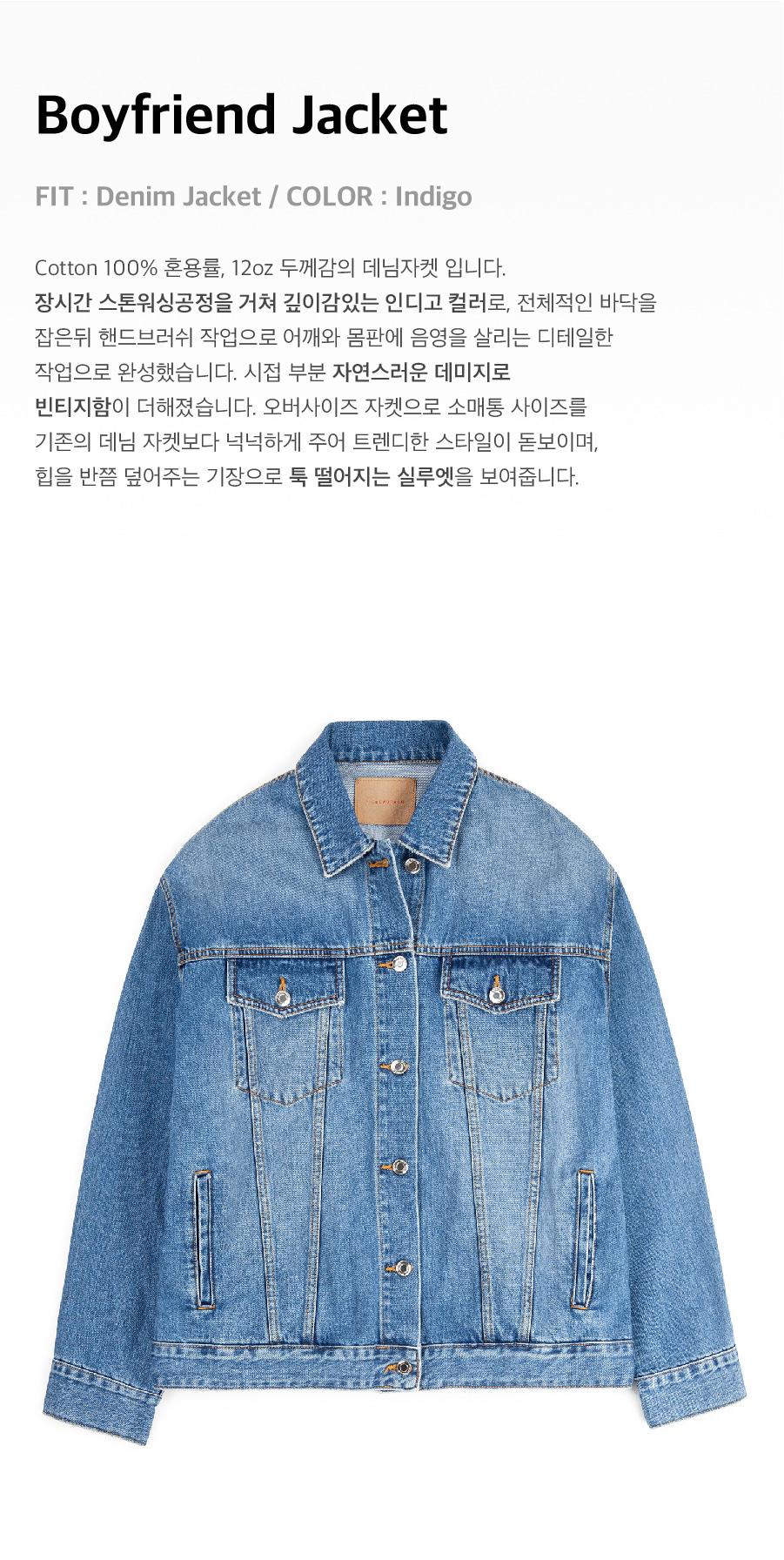 피스워커(PIECE WORKER) [W]Boyfriend Jacket / Denim Jacket
